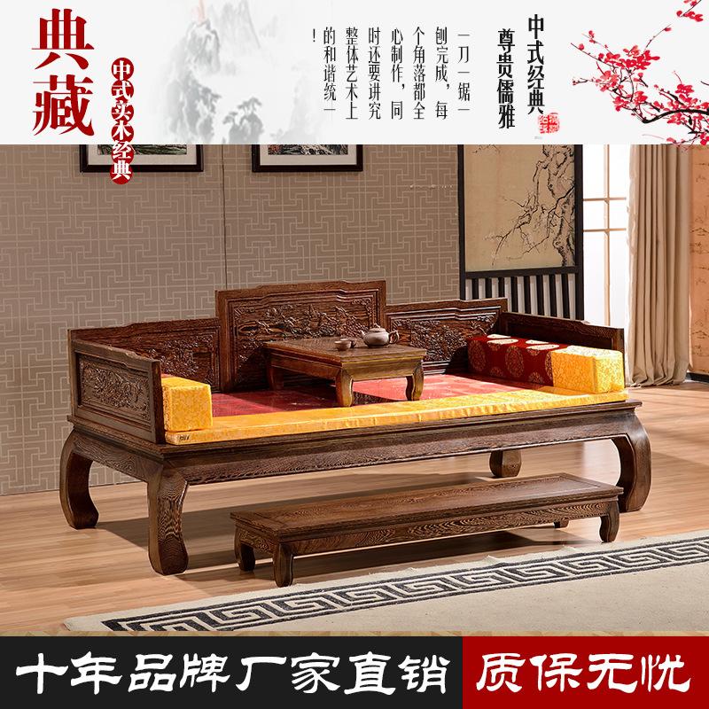 红木家具 中式古典装修罗汉床鸡翅木实木山水花鸟雕花贵妃美人榻