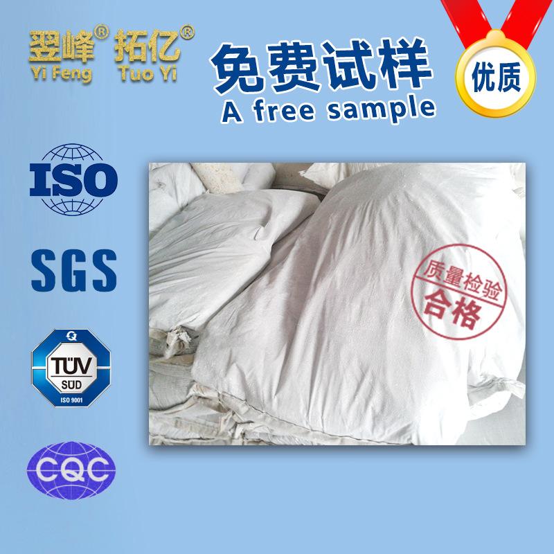 厂价直销 滑石粉325-6000目 举报 本产品支持七天无理由退货