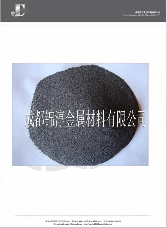 供应铁粉,发热铁粉,暖宝宝专用,发热铁粉Fe>96%、97%