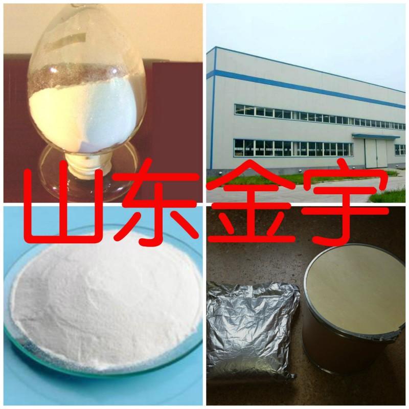 滑石粉 高标准生产滑石粉 现货供应滑石粉 山东直供 量大从优