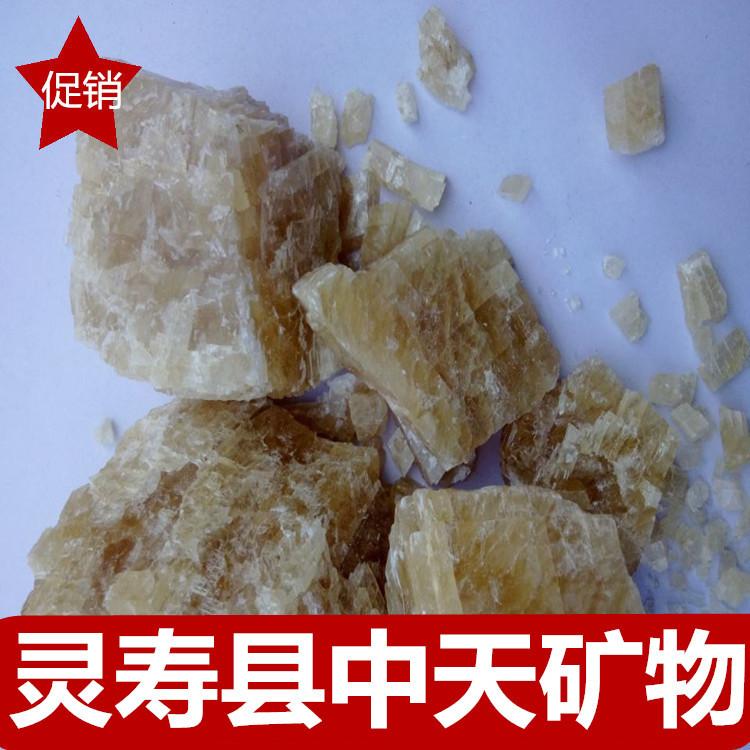中天供应方解石粉 方解石原矿 各种规格重钙粉量大优惠