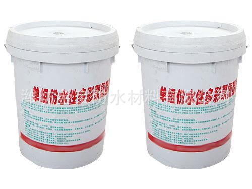 金宝防水公司销售JS水泥基聚氨酯聚合物防水涂料 厂家直销