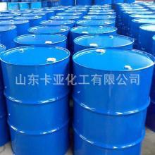 厂家直销天然桐油 木材防腐耐候环保桐油 一级熟桐油