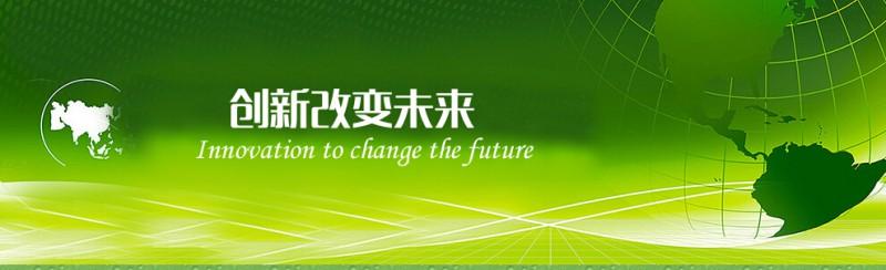2017第13届中国(上海)国际暖通空调&热泵展览会