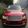 路虎 新能源汽车 新能源产品