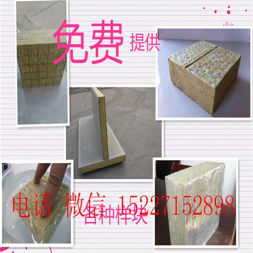 免费提供样品 厂家直销 岩棉板
