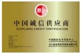 诚信供应商认证 哪里供办供应商认证 供应商认证便宜 新型建材