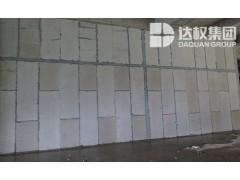 轻质复合墙体板建筑隔墙的首