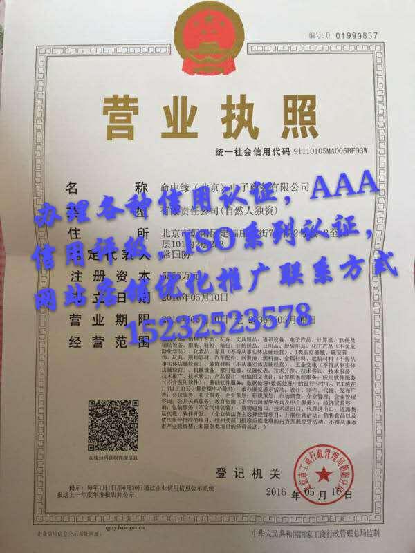 申请实名认证的步骤   怎么申请实名认证
