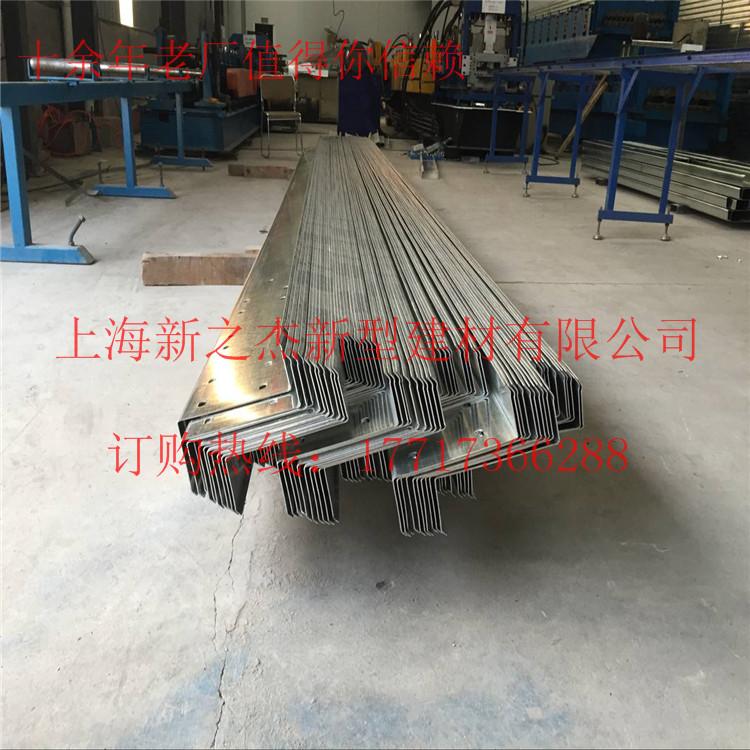 上海Z型钢生产基地