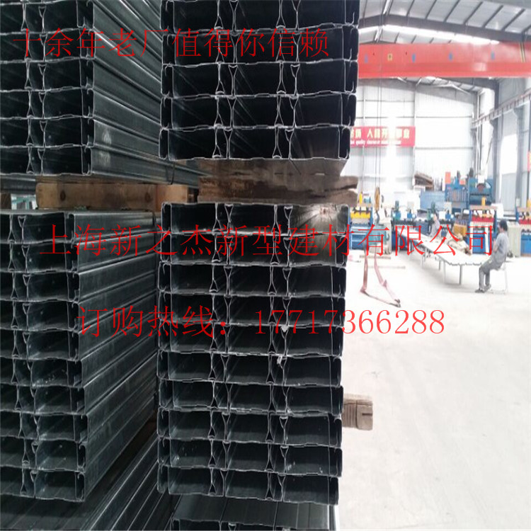 上海510型闭口楼承板