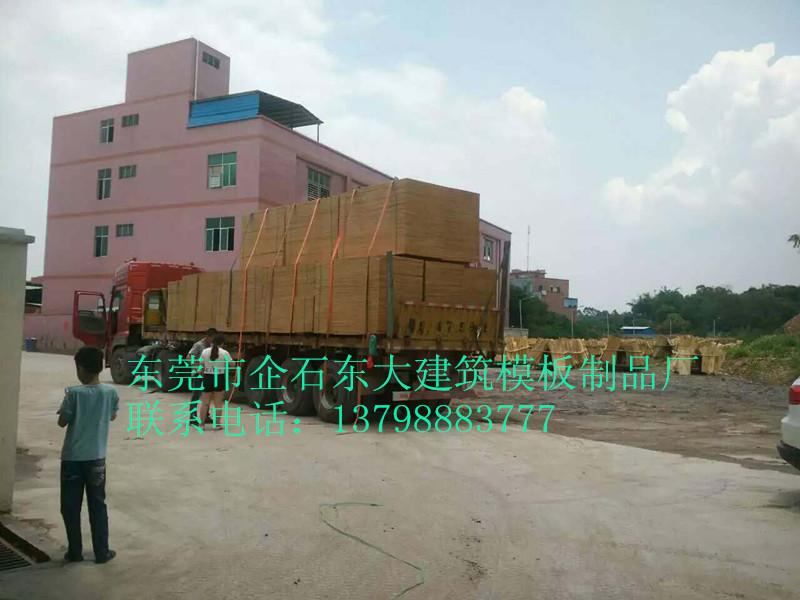 建筑模板 各种规格清水覆膜板 建筑用胶合板厂家批发