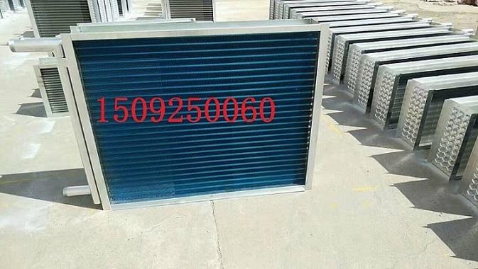 铜管表冷器_生产铜管表冷器_生产铜管表冷器,翅片式表冷器