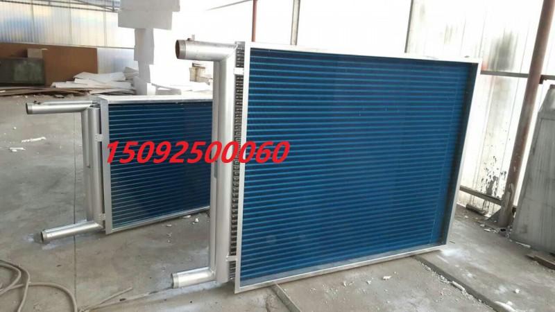 亲水铝箔铜管表冷器、水表冷器、加热器、(管径、片距可选择)