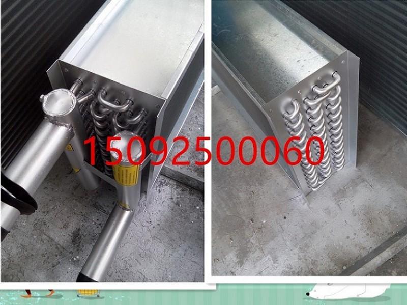 6排管、15.88铜管铝箔水表冷器(镀锌板外框)