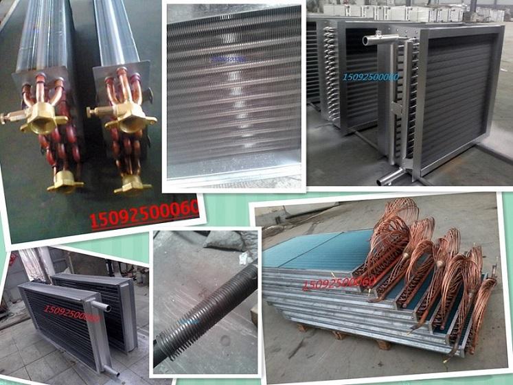 表冷器、换热器、冷凝器{维修、更换散热器优质厂家}