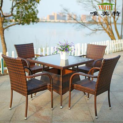 藤椅三件套户外休闲餐桌椅