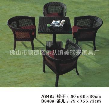 餐厅手工藤编桌椅 藤桌椅组合