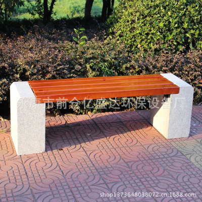 大理石公园长椅防腐木公园椅长凳子广场休闲椅石材座椅户外凳子