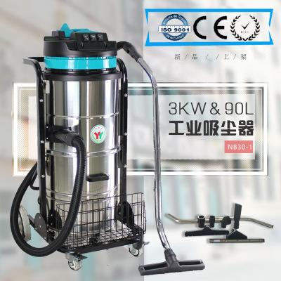 车间除尘用工业吸尘器 推吸式工业用真空吸尘机NB30-1