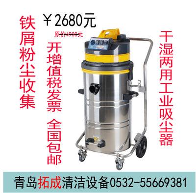 手推式工业吸尘器AL3078P 边走边吸