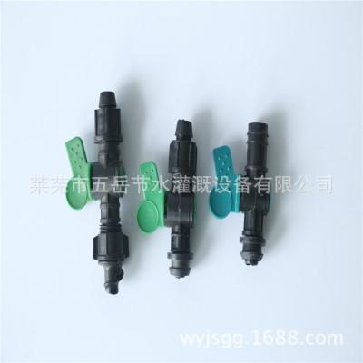 节水灌溉 滴灌带管件 16软带旁通阀