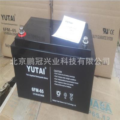 蓄电池12V17AH/风能储能