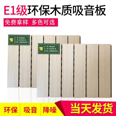 环保E1阻燃降噪室外隔音板