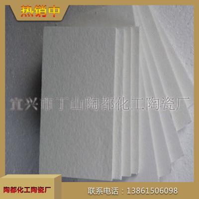 优质硅酸铝纤维保温棉板 耐火材料保温材料