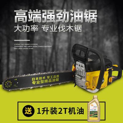 新款大功率油锯伐木锯园林家用汽油链锯优质砍树机