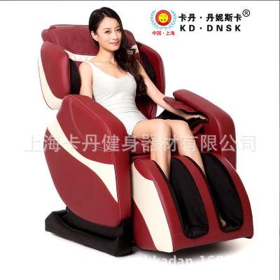 保健用品器具 按摩器材 推拿按摩垫 多功能全身按摩椅