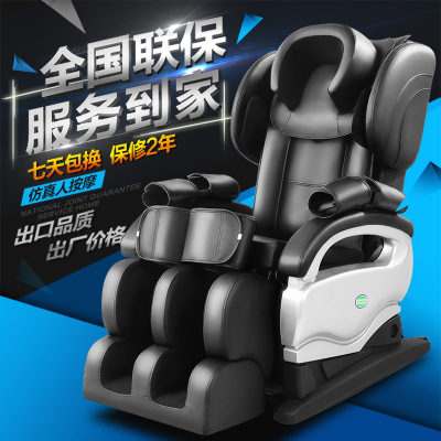 电动推拿按摩全身沙发 多功能理疗按摩椅 全身保健按摩器材