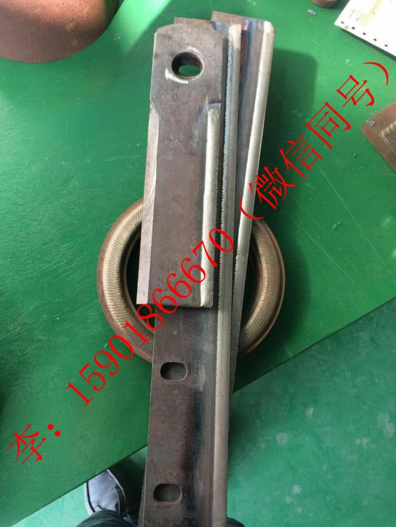 河北厂家直销 农机刀片耐磨堆焊