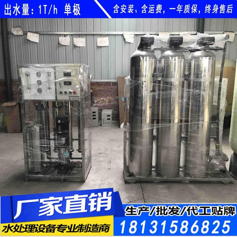 秦皇岛纯净水设备桶装水设备大桶灌装线