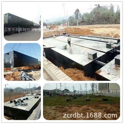 污水处理设备、地埋式一体化污水处理设备 新型建材 污水处理