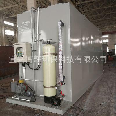 一体化污水设备 污水处理装置 新型建材 污水处理