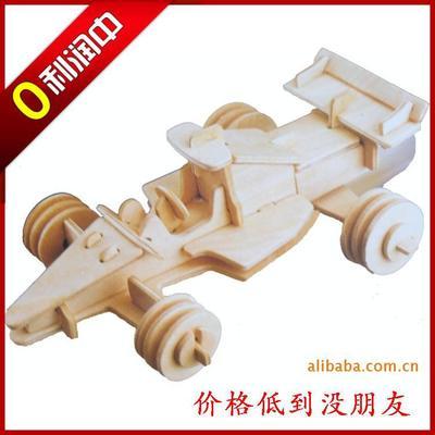 方程车/手工自装DIY木制模型/3D仿真模型益智玩具