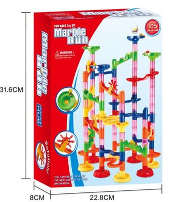 3D管道DIY益智拼装迷宫轨道滚珠积木儿童益智积木玩具