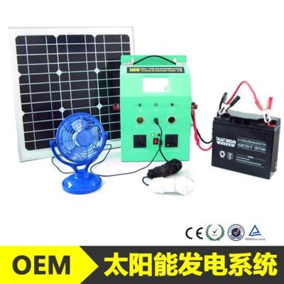 家用新能源太阳能发电系统LED照明太阳能板