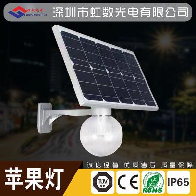 一体化太阳能苹果灯6-15W太阳能光伏照明产品节能新能源