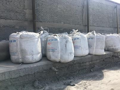 袋装粉煤灰