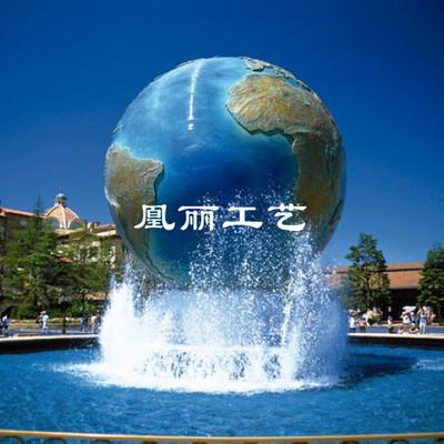 园林景观地球仪雕塑 户外大型水上设施雕塑地球 圆球工艺品