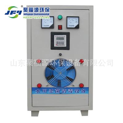 优质新款消毒设备 臭氧发生器