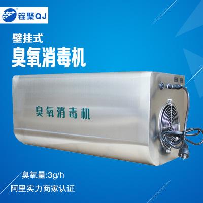 3G不锈钢臭氧发生器养殖场消毒臭氧灭菌臭氧机