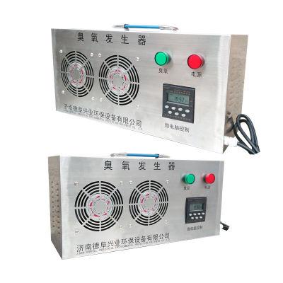 5g移动式臭氧消毒机 壁挂式臭氧发生器