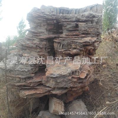供应园林景观石 园林假山用千层石 风景石 鹅卵石