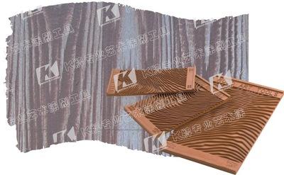 K牌木纹器 木纹墙纸 仿木纹壁纸 液体墙纸 艺术壁纸
