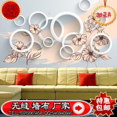 3d花纹液体【壁纸】壁画 沙发背景无缝【壁纸