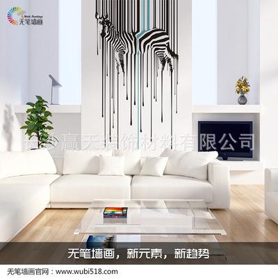 高品质装饰液体壁纸装修主材 新型创业项目 非比墙画