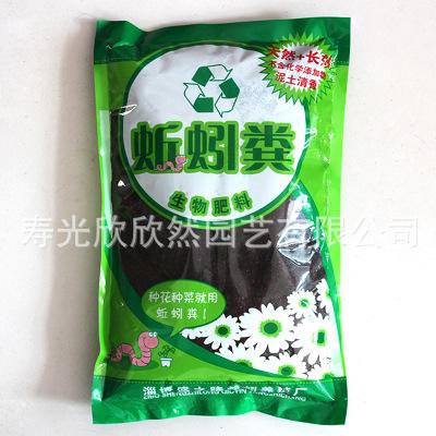 蚯蚓粪 蚯蚓肥 有机生物肥料 营养土育苗土栽培土 植物有机肥